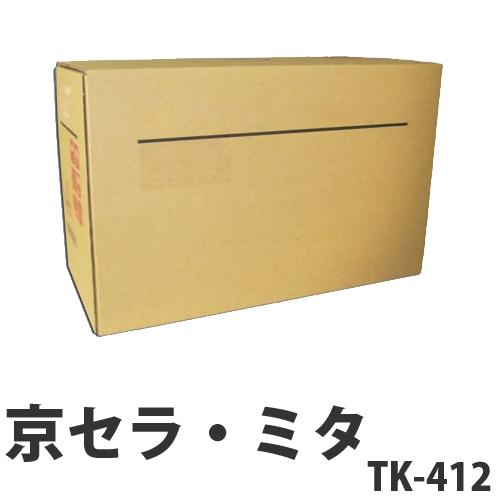 TK-412 輸入純正品 京セラ【代引不可】