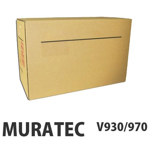 V930 970 輸入品 ムラテック【代引不可】