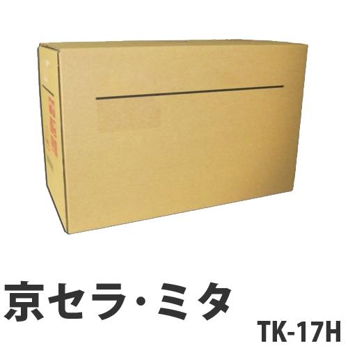 TK-17H 1セット(2本) 純正品 京セラ【代引不可】