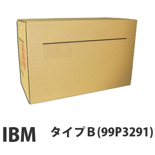 純正品 IBM【代引不可】 タイプB(99P3291)