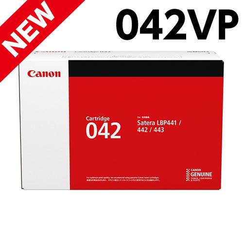 CANON トナーカートリッジ 042VP 純正品 2本セット 18200枚【代引不可】