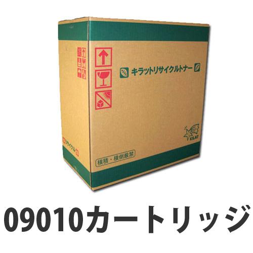 【即納】リサイクルトナー APTI 09010 15000枚