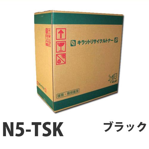 N5-TSK ブラック 【要納期】 リサイクルトナーカートリッジ 14000枚 【代引不可】