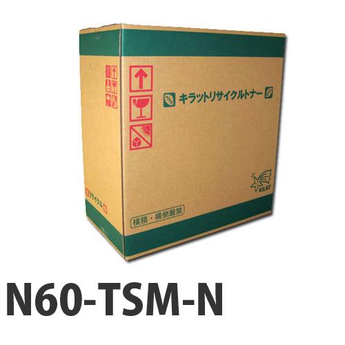 リサイクル N60-TSM-N マゼンタ 【要納期】【代引不可】