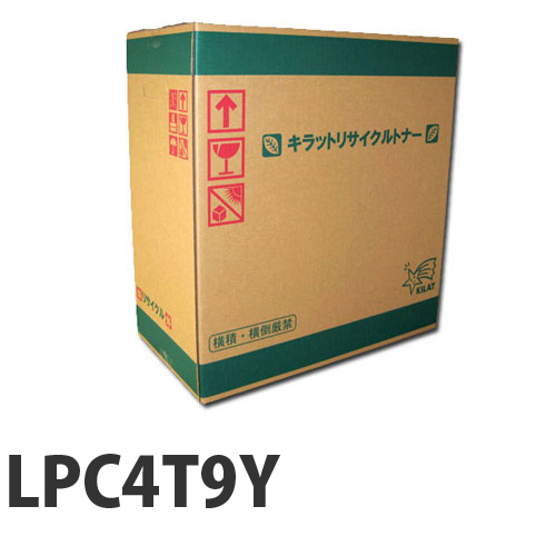 LPC4T9Y リサイクル 即納 6400枚 トナー EPSON イエロー