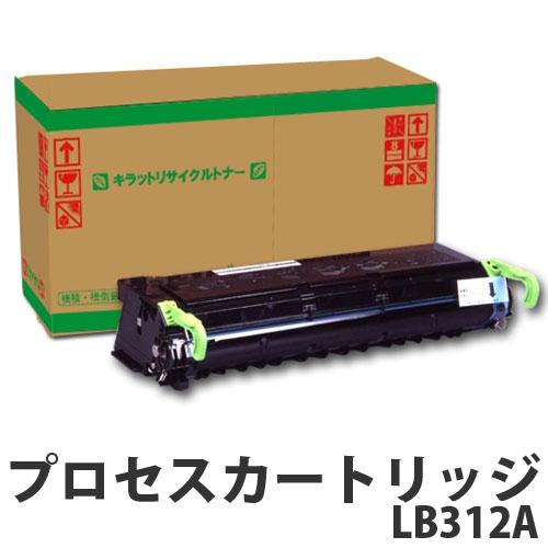 プロセスカートリッジLB312A 【要納期】 リサイクルトナーカートリッジ 5000枚 【代引不可】