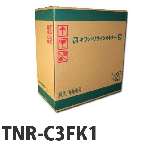 【即納】リサイクルトナー OKI TNR-C3FK1 ブラック