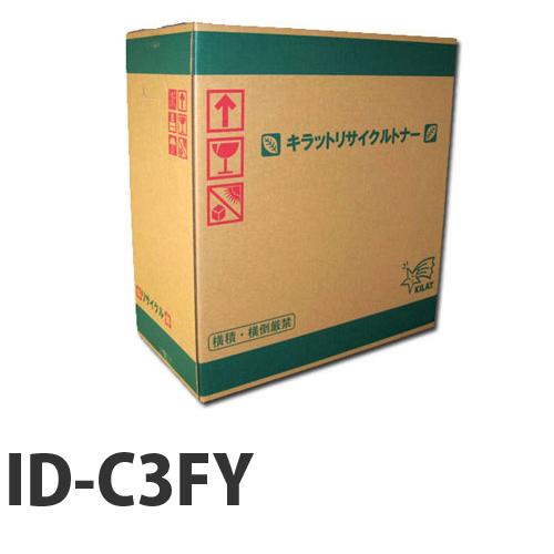 リサイクルドラム OKI ID-C3FY イエロー 要納期【代引不可】