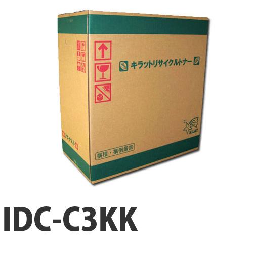 リサイクルドラム OKI ID-C3KK ブラック 即納