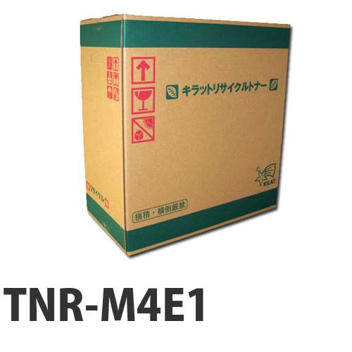 リサイクルトナー OKI TNR-M4E1 ブラック 7000枚 即納