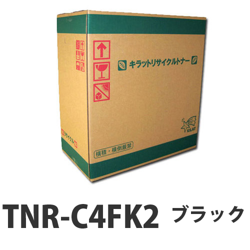 リサイクルトナー OKI TNR-C4FK2 ブラック 8000枚 即納