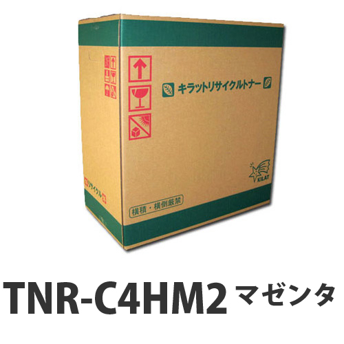 【即納】リサイクルトナー OKI TNR-C4HM2 マゼンタ 5000枚