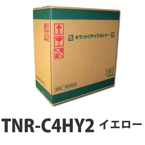 【即納】リサイクルトナー OKI TNR-C4HY2 イエロー 5000枚