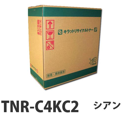 【即納】リサイクルトナー OKI TNR-C4KC2 シアン 5000枚【代引不可】