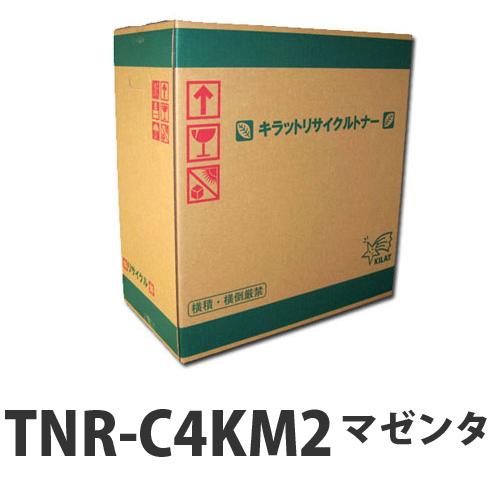 【即納】リサイクルトナー OKI TNR-C4KM2 マゼンタ 5000枚【代引不可】