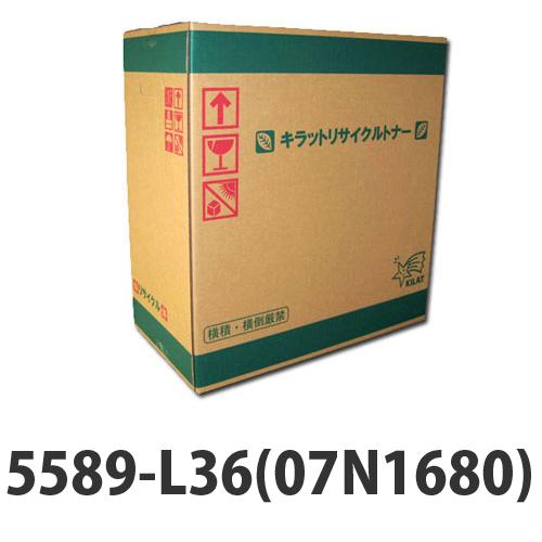 リサイクルトナー IBM EPカートリッジ07N1680 ブラック 20000枚 【要納期】【代引不可】