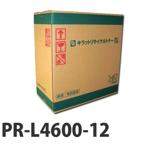 リサイクル PR-L4600-12 トナーカートリッジ 即納【代引不可】