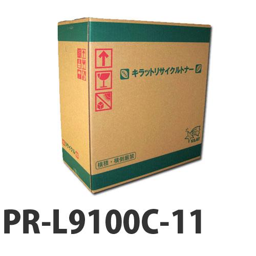 リサイクルトナー NEC PR-L9100-11 イエロー 即納