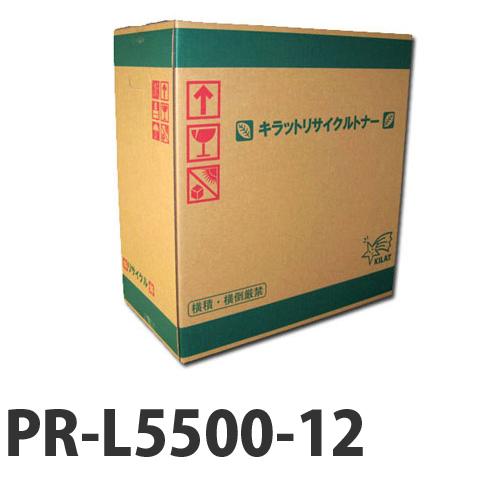 リサイクル NEC PR-L5500-12 即納 12500枚