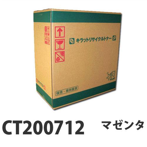 【即納】リサイクルトナー XEROX CT200712 マゼンタ 8000枚