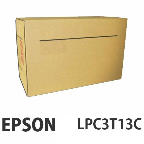 定番 LPC3T13C 純正品 EPSON 純正品 LPC3T13C エプソン【 エプソン【】】, サイキシ:de1f8998 --- independentescortsdelhi.in