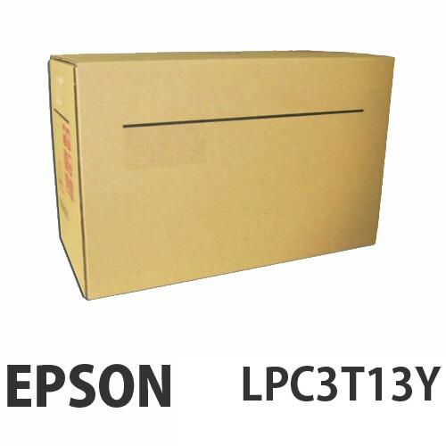 お得セット LPC3T13Y 純正品 純正品 EPSON エプソン【 EPSON LPC3T13Y】, LIBERACION:c6ebad1d --- independentescortsdelhi.in