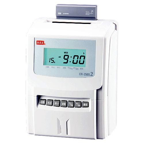 マックス MAX 電子タイムレコーダー ホワイト ER-250S2【代引不可】