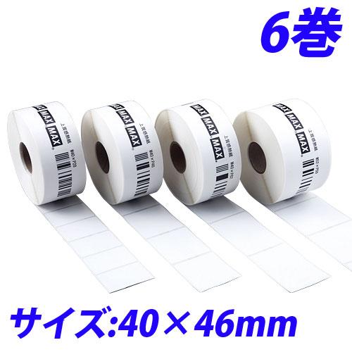 マックス LP-70S用感熱紙ラベル LP-S4046 40×46mm 6巻入 IL90276【代引不可】