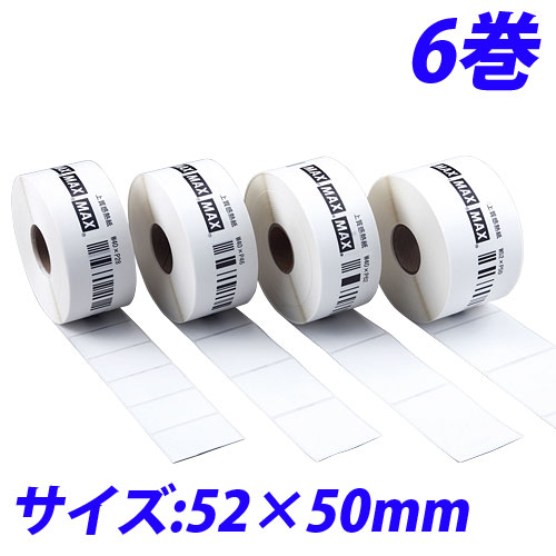 マックス LP-70S用感熱紙ラベル LP-S5250 52×50mm 6巻入 IL90278【代引不可】