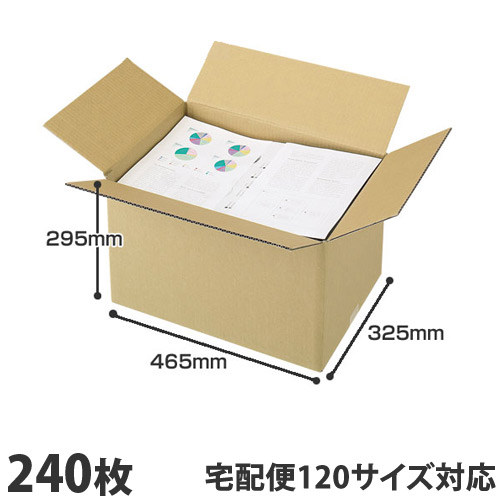 国産 ダンボール(段ボール) 無地ダンボール 引越し・梱包用Lサイズ (120サイズ対応)240枚セット