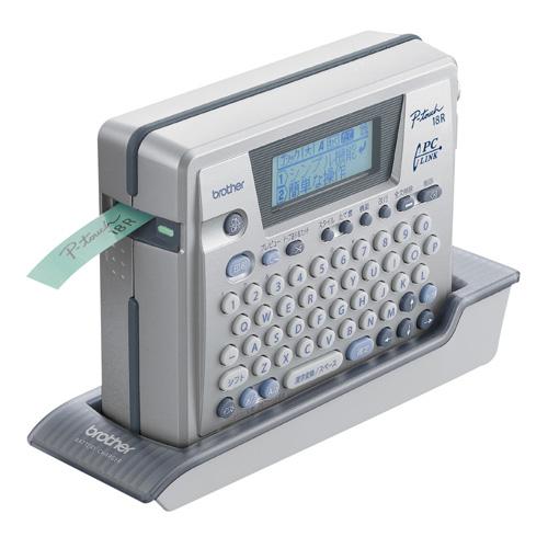 ブラザー P-touch18R ラベルライター 「ピータッチ」 本体