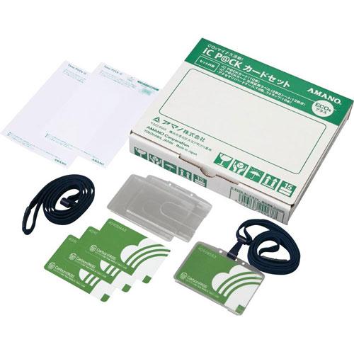 アマノ Time P@CK-iCIV CL PC接続式タイムレコーダー TP@C-800IC 【代引不可】