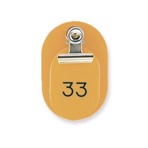 セール特価 親と子がセットになったタイプの番号札です 取寄品 共栄プラスチック 親子番号札 人気の定番 小判型 大小2枚組 一部地域除く CT-1-1-144998 目玉クリップ付 送料無料 1~50番 ブラウン