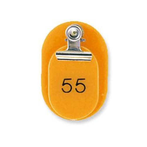親と子がセットになったタイプの番号札です 取寄品 共栄プラスチック 親子番号札 小判型 大小2枚組 本日限定 51~100番 激安格安割引情報満載 一部地域除く CT-1-51-145087 送料無料 オレンジ 目玉クリップ付