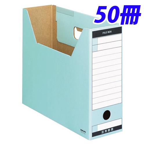 【取寄品】KOKUYO ファイルボックス-FS Tタイプ (ダンボールタイプ) A4判 ヨコ型 背幅102mm 青 50冊入 A4-LFT-B