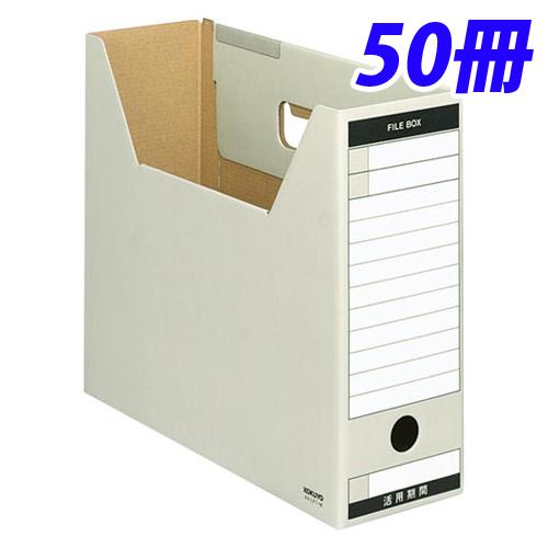 【取寄品】KOKUYO ファイルボックス-FS Tタイプ (ダンボールタイプ) A4判 ヨコ型 背幅102mm グレー 50冊入 A4-LFT-M