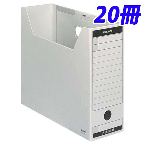 【取寄品】KOKUYO ファイルボックス-FS Bタイプ (色厚板紙タイプ) A4判 ヨコ型 背幅102mm グレー 20冊入 A4-LFBN-M