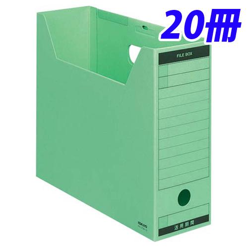 【取寄品】KOKUYO ファイルボックス-FS Bタイプ (色厚板紙タイプ) A4判 ヨコ型 背幅102mm グリーン 20冊入 A4-LFBN-G