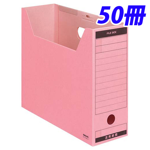 【取寄品】KOKUYO ファイルボックス-FS Bタイプ (色厚板紙タイプ) A4判 ヨコ型 背幅102mm ピンク 50冊入 A4-LFBN-P