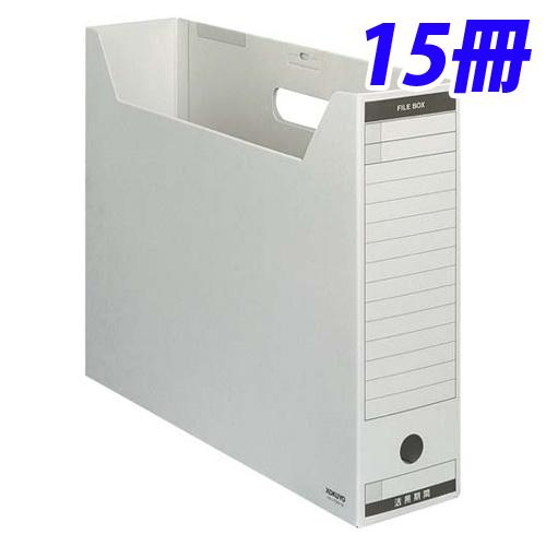 【取寄品】KOKUYO ファイルボックス-FS Bタイプ (色厚板紙タイプ) A3判 ヨコ型 背幅102mm グレー 15冊入 A3-LFBN-M