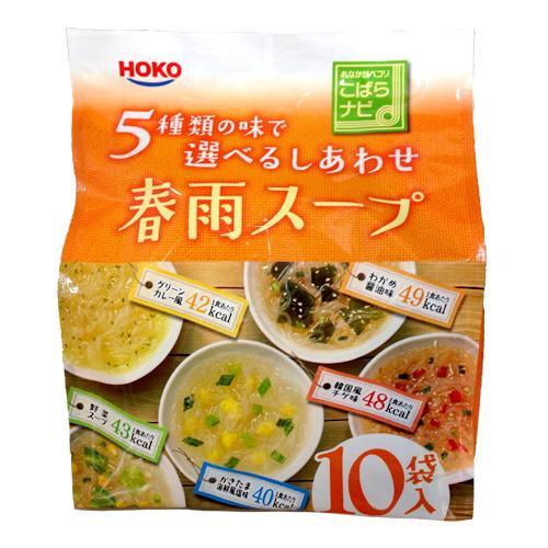 グリーンカレー風、わかめ醤油味、野菜スープ、韓国風チゲ味、かきたま海鮮風塩味の5種×各2食入り。 インスタント春雨 インスタント食品 宝幸 5種のスープ春雨 10食