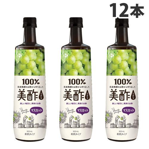 CJジャパン 美酢 マスカット味 900ml×12本