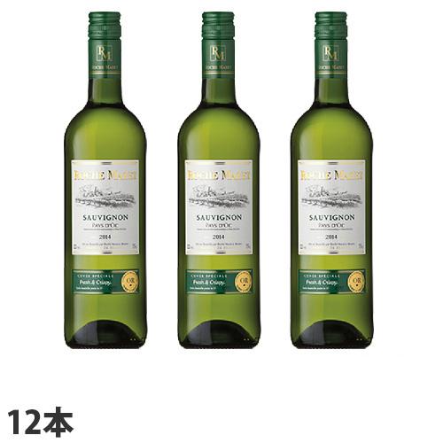 ロシュマゼ ソーヴィニョンブラン 14 白 750ml×12本