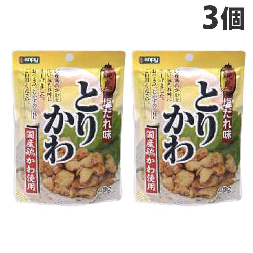 国内産鶏かわ使用 至高 入荷予定 加藤産業 カンピー とりかわ塩だれ味 40g×3個