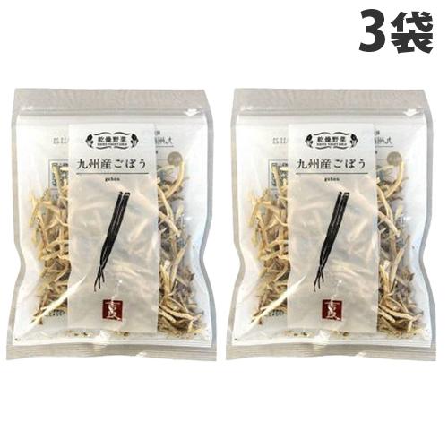 定番 九州産のごぼうを使用しています 高品質 吉良食品 ごぼう 35g×3袋