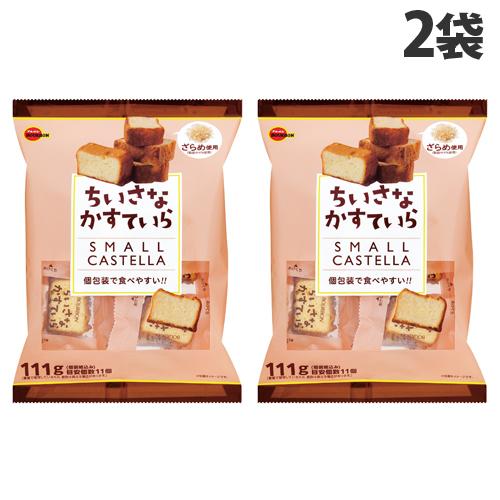 新入荷 流行 食べやすい一口サイズ 個包装だから衛生的 ブルボン ちいさなかすていら 111g×2袋 カステラ 祝日 洋菓子 ひと口 個包装