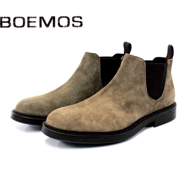 BOEMOS ボエモス4881 サイドゴア ブーツ スエード メンズKARIBU ベージュ 本革 ラバーソール紳士 革靴 靴 シューズ マッケイ【イタリア製】【店頭受取対応商品】