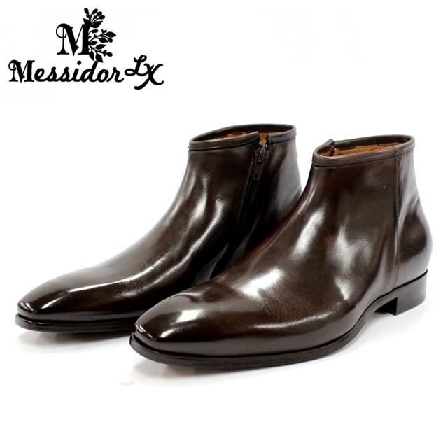 Messidor LX メッシドール ラグジュアリー19241 ブーツ メンズ 本革 サイドジップBROWN ブラウン シンプル セミスクエア革靴 靴 レザーソール 【イタリア製】【店頭受取対応商品】