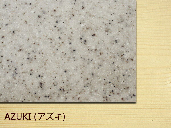 Marble Mendai[large size] (78.5cm in width X 50.5cm in depth)