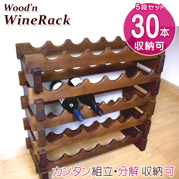 Wooden Wine Rack (regular Size / 6 Specifications) To Decorate Stylish Wine  Tower Up 30 Book Natural Wood Use Japan Made Beautiful Wine Rack Wood